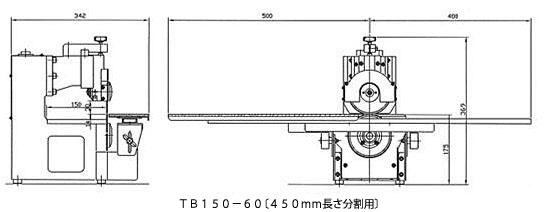 TB150-60l-e
